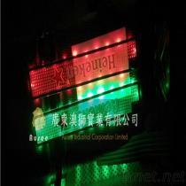 LED灯吧台垫, 发光酒吧垫