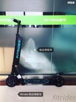 Fitrider8寸T1S電動滑板車電池可快拆兩輪電瓶代步車折疊電動車機車後驅