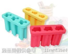 冰棒矽膠製冰器