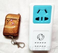 WIFI智慧插座\無線遙控插座\手機控制插座\定時插座