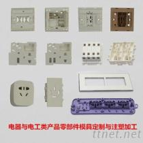 家用電器與電工類產品零部件雙色模具定制與注塑成型加工生產定制批發