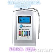 廣東電解水機廠家