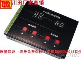 LED控制器