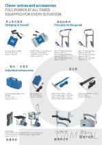 SAL電動爬樓梯機 - 各種配件介紹