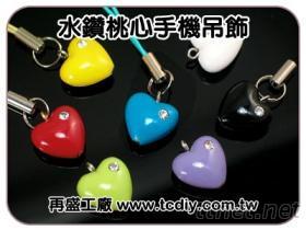 手機吊飾, 鑰匙圈, 耳機塞, 飾品吊飾