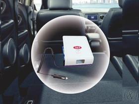愛恩佳-專利車用型空氣清淨機 - 森呼吸AF-G2000C