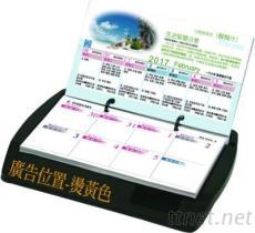 西式桌曆-豐收