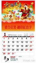 H-601 6K單面月曆-金雞報喜