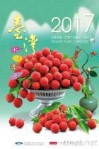 A01 對開單月曆-藏富