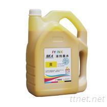 原裝極限sk4噴繪機溶劑型墨水 精工35/50PL噴頭墨水 環保低氣味