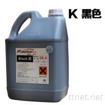 原裝飛騰SK4噴繪機溶劑型環保低氣味墨水 精工35/50PL噴頭適用