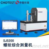 SJ5200螺纹综合测量机