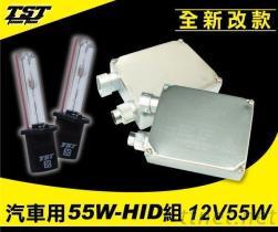 12V55W厚款HID组合