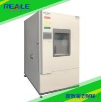 可编程高低温试验箱规格