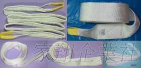 工業吊帶, 布條, 布索