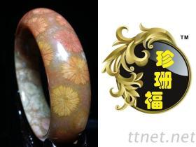 珊瑚玉, 珊瑚玉手鐲, 菊花玉