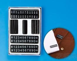 服裝業用 強磁標價牌