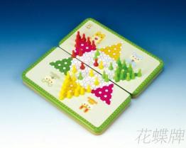 (折疊式彩色鐵盒) 磁鐵跳棋