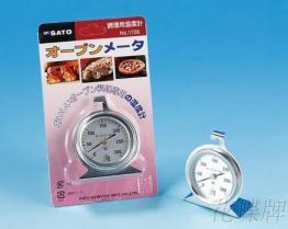 烤箱、烤爐、掛爐專用溫度計