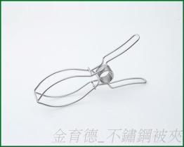 专业生产 2.8SUS304 不锈钢夹子 棉被用大夹 不锈钢被夹 品质保证