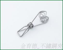 金育德 專業生產 不鏽鋼夾 不鏽鋼夾子 專利設計 棒棒糖夾子