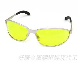 金属太阳眼镜