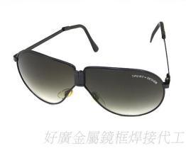 折叠太阳眼镜