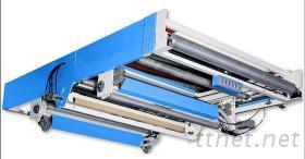 机电系统工程_自动接纸机 SP