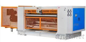机电系统工程, 废纸切断机 RS