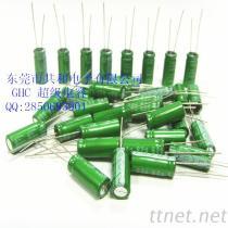 環保電容 2.7V 3.3F 超級電容