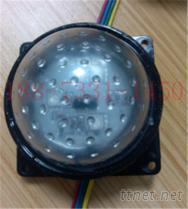 led5公分全彩點光源