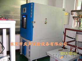 數碼產品測試高低溫迴圈試驗箱