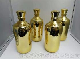 酒瓶电镀厂,玻璃酒瓶电镀厂,红酒瓶电镀厂