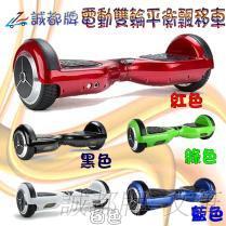 誠都牌, 電動雙輪平衡車, 飄移車, 智能體感車, 西聯 代步車, 滑板車, 智慧 扭扭車, 移動車, 體感車, 電動車 6色