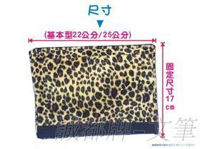 诚都牌, U02-1, 韩国 绒毛, 机车 扶手套, 保护带套, 固定带, 保护套