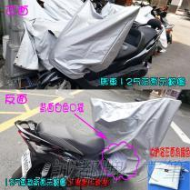 誠都牌, AGE-4, 銀色 加大版, 105cm*105cm, 機車龍頭雨衣罩, 下雨防水, 菜籃車, 電動車, 自行車, 購物袋
