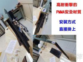 誠都牌, Y-3, 24吋, JN-24PLB, 藍光博士, 螢幕護目鏡, 直掛式, 螢幕濾光, 抗藍光