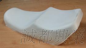【誠都牌】機車座墊, PU海綿, 大量生產, 開發製造