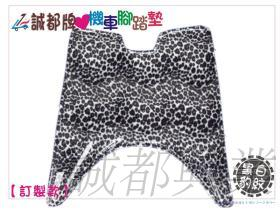 黑白豹紋, 韓國絨毛, 機車腳踏墊, 含透明套, A1-1, 依車款踏墊尺寸加價