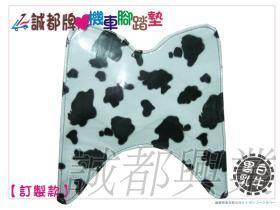 A02-1, 韓國絨毛, 黑白乳牛, 機車腳踏墊, 含透明套, 依車款尺寸加價