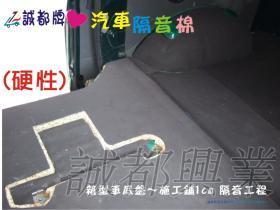 D10, 厚1cm 自黏式汽車隔音棉, 隔熱棉, 有背膠