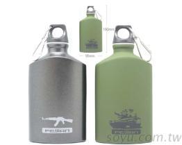 軍用造型運動水壺