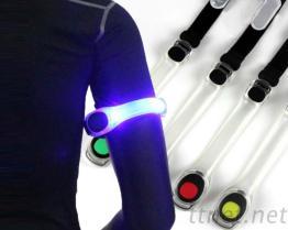 LED發光手臂環