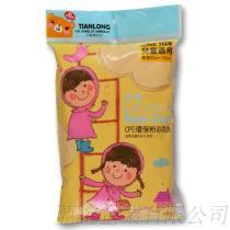 【TianLong天龍牌雨具】CPE環保粉彩雨衣-兒童