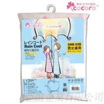【COCORO樂品】環保斗篷雨衣-甜心粉