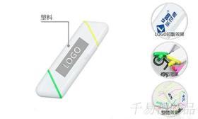 CY-426 双头造型萤光笔
