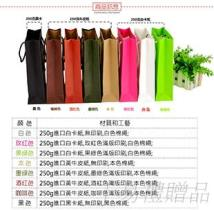 CY-463 紙袋