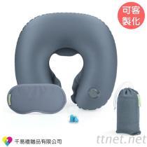 充气U型枕+眼罩+耳塞 旅行组