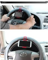 車用方向盤手機座