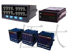 電壓/電流/電力電錶